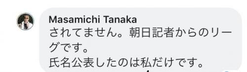 asahimoribunDX0zhF6VoAASuw9.jpg