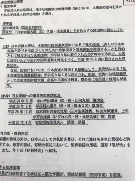 asahimoribunIMG20180312194312.jpg