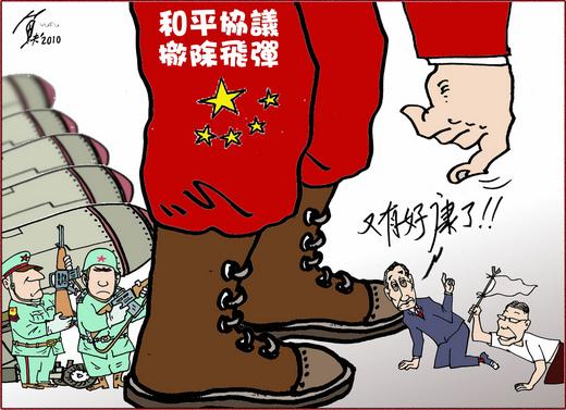 china4448438_3.jpg