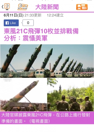 chinaDCSqmX7VwAA9-dg_20180307031843393.jpg