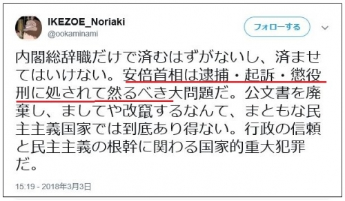 demokyouki03.jpg