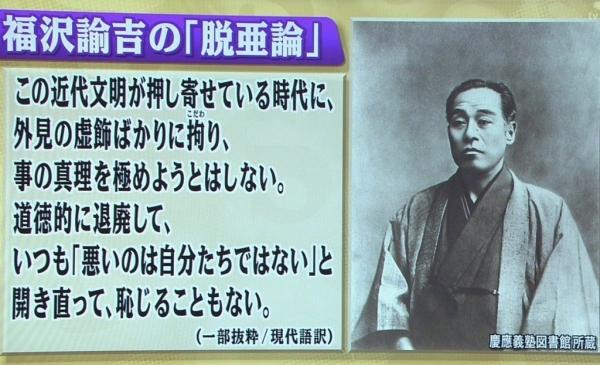fukuzawaimg_1.jpg