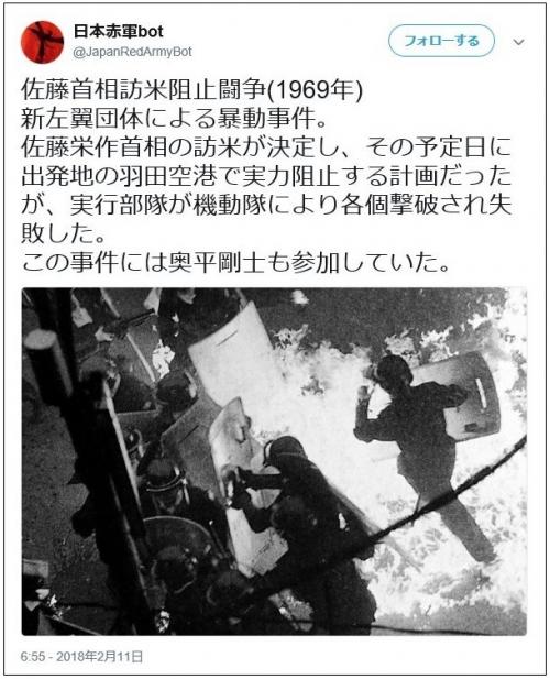 gakuseiundou04.jpg