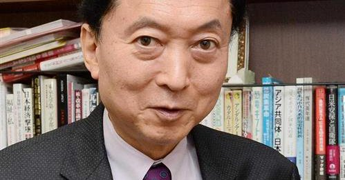 hatoyama5XfaifY.jpg