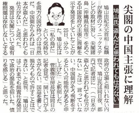hatoyamaDGF3KDGX.jpg