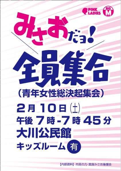 ishigaki1288dbce.jpg