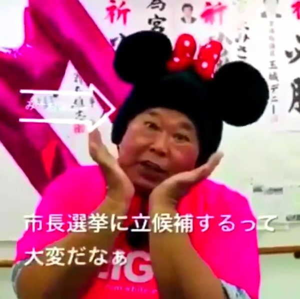 ishigaki5521ca5-s.jpg