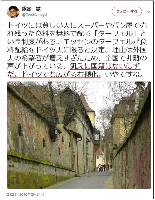 kokuseki03.jpg