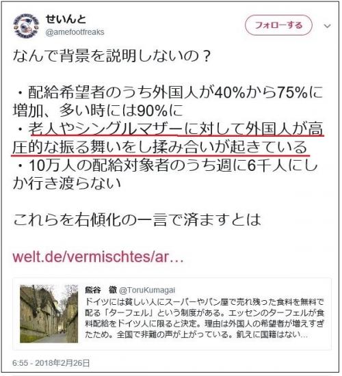 kokuseki04.jpg