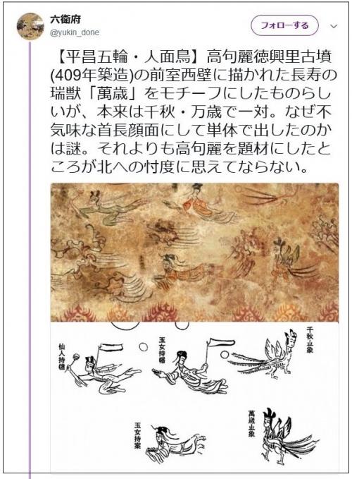 koukurikofun01.jpg