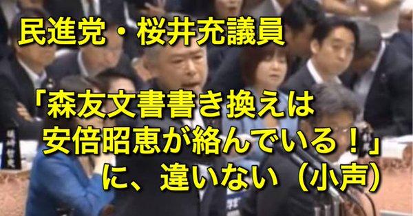 sakuraiT40.jpg