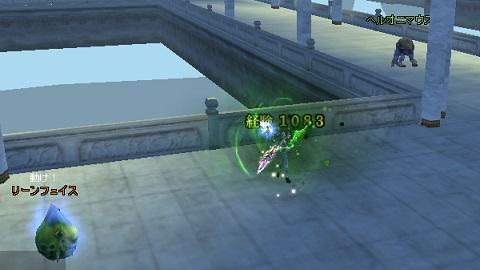 2・24幻霊5防衛