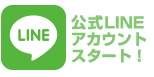 line-miki.png