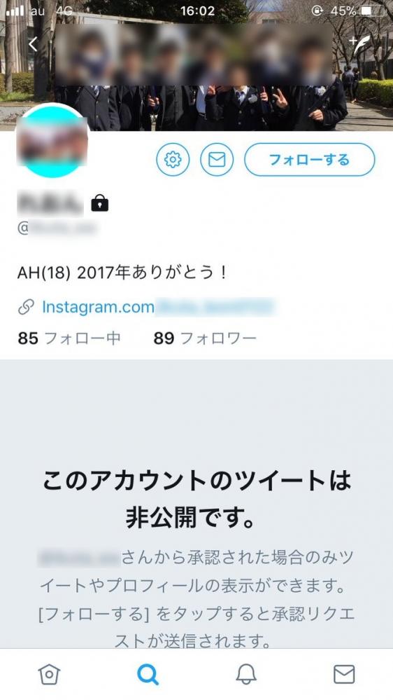 DXQ-ah4VwAA4072.jpg