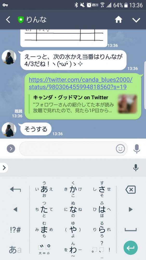 X4vGuz4.jpg
