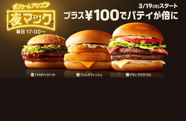 yorumac_main01_pc.jpg