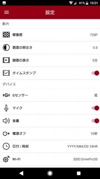 Screenshot_20180211-100133.jpg