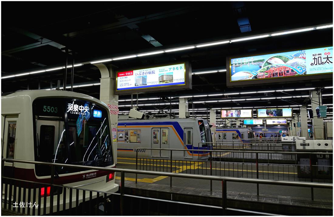 南海難波駅2