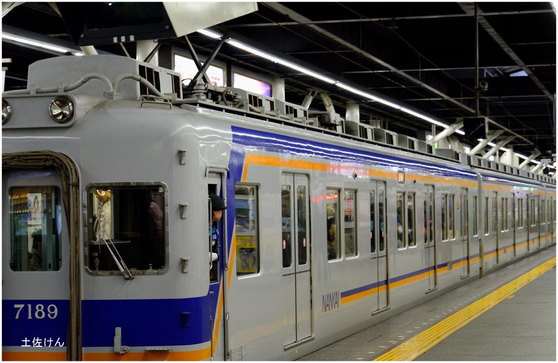 南海難波駅3