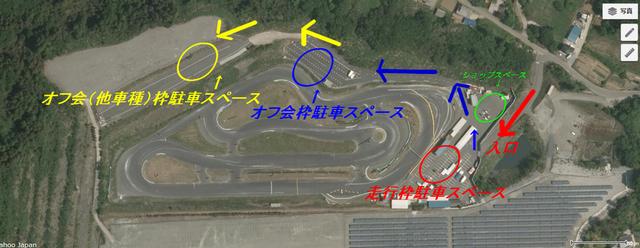 本庄サーキット地図(説明入)小1