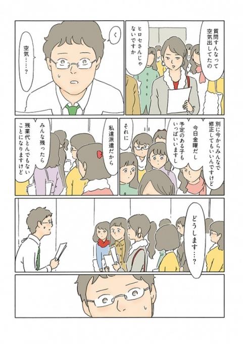 9gaCau4.jpg