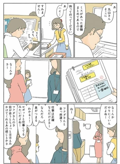 W9J4d1O.jpg