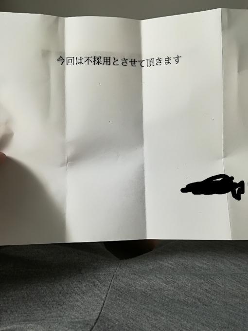 pmJc2J4.jpg