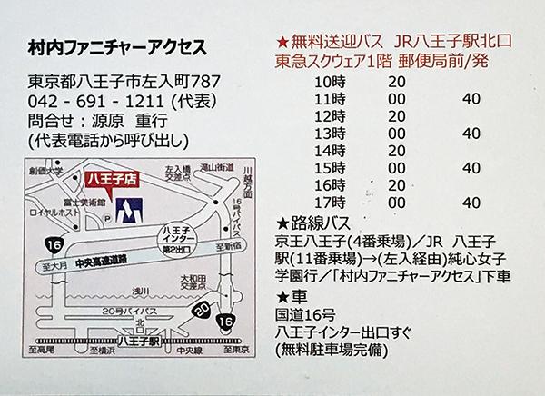 mochizuki02.jpeg