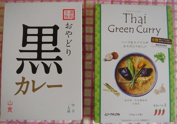 おやどり黒カレー&Thai Green Curry