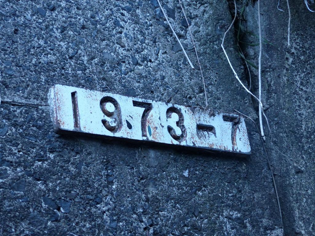 180318siotu.jpg
