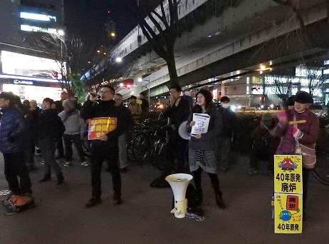 原発ゼロ関電行動 201701
