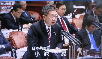 小池質問 NHK