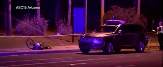 70 ウーバーの自動運転 死者 米ABC