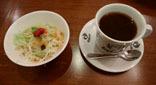 サラダコーヒー