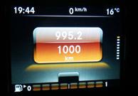 走行距離1000kmジャスト