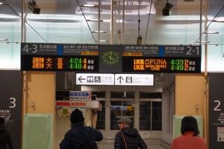 180315_gunma_01.jpg