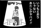 club201804_024_01.jpg
