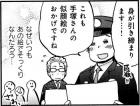jumbo201802_011_01.jpg