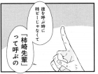 jumbo201803_127_01.jpg