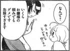 shunin201804_028_01.jpg