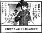 shunin201804_034_01.jpg