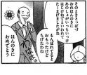 shunin201804_035_01.jpg