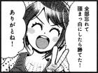 special201804_054_01.jpg