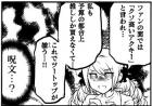 special201804_068_01.jpg