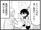 special201804_104_01.jpg
