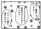 special201805_109_01.jpg