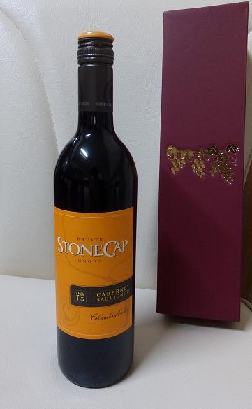 株主優待のワイン20180320