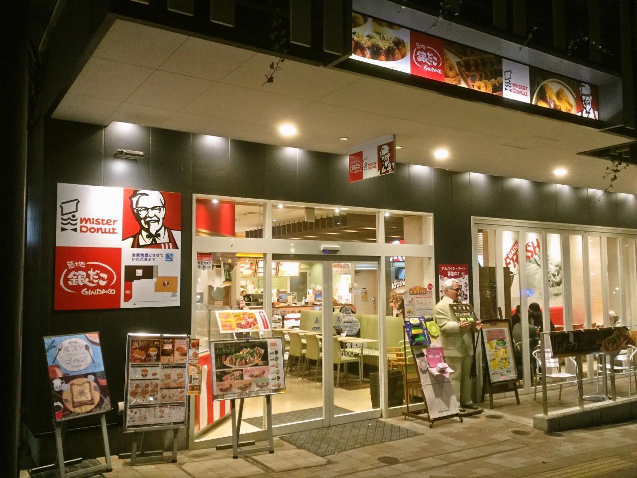ケンタッキーフライドチキン宮崎台店(店舗)