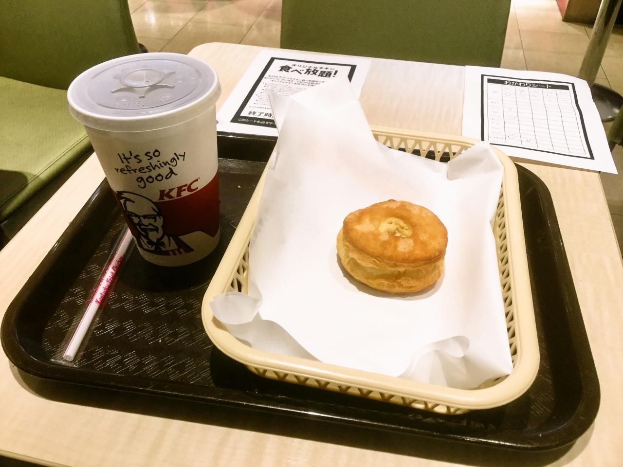 ケンタッキーフライドチキン宮崎台店(食べ放題)