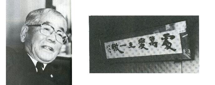 岡本利雄氏
